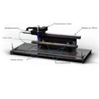Сканер элементного состава кернов DCS 1000